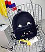 Рюкзак женский Котик с Ушками городской молодежный, фото 5