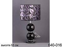 Светильник с абажуром Lefard 65 см 640-016