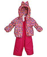 Красивый демисезонный костюм (куртка и штаны) для девочек на годик