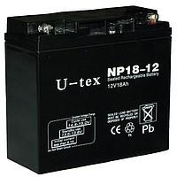 U-tex 12В / 17 Ah