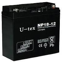 U-tex 12В / 17 Ah, фото 2