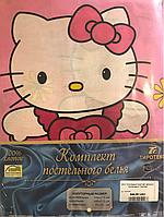 1001 Полуторный комплект детского постельного Тиротекс
