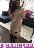 9aec47d0b62 Женское повседневное платье Camellia