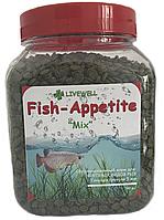 """Cбалансированый корм для крупных видов рыб """"Fish-Appetite"""""""