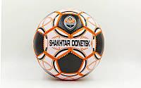 Мяч футбольный №5 Шахтер Донецк Star 5 слоев ПВХ (футбольний м'яч)