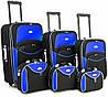 Комплект дорожних чемоданов 6 в 1 RGL Q73