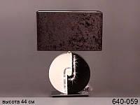 Светильник с абажуром Lefard 44 см 640-059