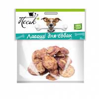 Лакомство ПЕСиК Семенники для собак говяжьи высушенные, 200 г