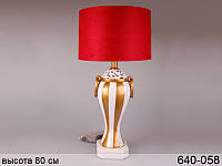 Светильник с абажуром Lefard 80 см 640-058