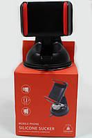 Автодержатель для телефона Promate Mount-2 Black/Red (mount-2.black/red)