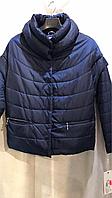 Куртка женская VERALBA VСF-179/029