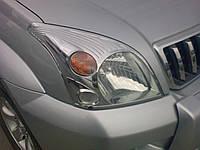 Хром накладки на фары Toyota Land Cruiser Prado 120 (пластик)