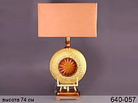 Светильник с абажуром Lefard 74 см 640-057