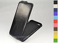 Откидной чехол из натуральной кожи для Apple iPhone 6 Plus