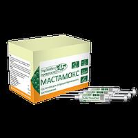 Мастамокс шприц  5г (амоксиц+клоксацилин)