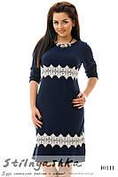 Нарядное платье большого размера Кружево синее