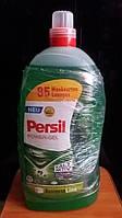 Гель для стирки Persil Power-Gel  5,65л универсальный