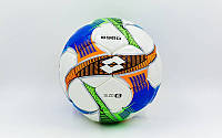 Футбольный мяч №5 Lotto полиуретан