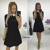 Платье офисное женское 1202 ол