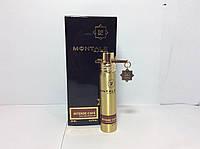 Мини парфюм тестер Montale Intense Cafe ( Монталь 20 мл) реплика