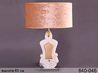 Светильник с абажуром Lefard 65 см 640-046