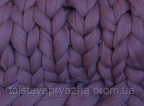 Шерсть мерінос для в'язання пледів, прядіння, валяння №14 (світла бузок), фото 3