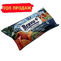 Салфетки влажные Bravo 15шт Тутти-Фрутти