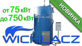 Завод «Вихлач-УА»  выпустил  новый модельный ряд экономайзеров Wichlacz WE