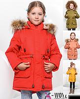 Пальто детское утепленное зимнее для девочки