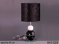 Светильник с абажуром Lefard 50 см 640-029