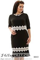 Нарядное платье большого размера Кружево черное