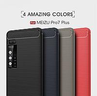 TPU чехол накладка Urban для Meizu Pro 7 Plus (4 цвета)