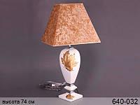 Светильник с абажуром Lefard 74 см 640-032