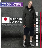 Демисезонная мужская куртка Киро Токао из Японии