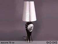 Светильник с абажуром Lefard 79 см 640-045
