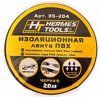 Изоляционная лента ПВХ HT-Tools 20м(черная) 10шт