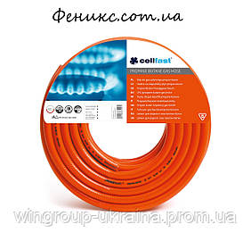 Шланг для жидкого газа пропан-бутан Cellfast Ø9 мм (50 м)