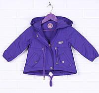 Куртка Bonito с капюшоном Плащевка р.92,98,104,110