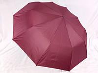 Зонты с проявляющимся узором № 918 от Max Komfort