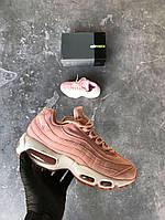 Женские кроссовки Nike Air Max 95 Premium Pink Oxford/Bright