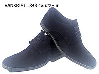 Туфли мужские   натуральная замша синие на шнуровке (343 )