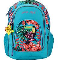 Рюкзак школьный Kite для девочекТропик