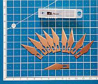 Лезвия запасные для макетного ножа
