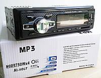 Pioneer 6083 Bluetooth, MP3, FM, USB,  AUX
