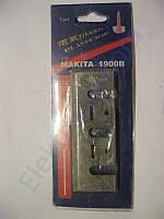 Широкие ножи (пара) для рубанка Makita (Макита) 1900B