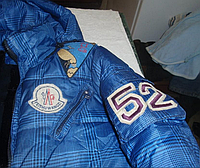 Зимняя куртка в отличном состоянии на мальчика