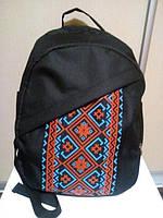 Рюкзак стильный с вышиванкой от украинского производителя