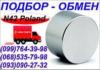 Неодимовый магнит 90 х 40 мм. (на 350 кг.) N42. Польша.