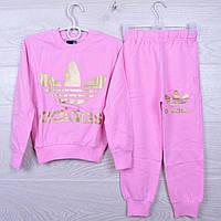 """Спортивный костюм детский """"Adidas"""" для девочек. 4-10 лет. Розовый. Оптом"""