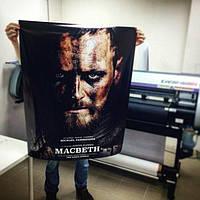 Для чего нужны постеры, афиши, плакаты?